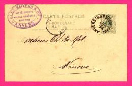 "Entier Postal - De Anvers ( Bassins ) à Ninove - "" Alex SMYERS & Cie "" - Affrêtements Maritime - 1889 - 5 Centimes - Postkaarten [1871-09]"