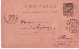 1892- C P E P 10 C Sage  Oblit. ALEXANDRIE / EGYPTE   Pour Athènes ( Grèce ) - Brieven En Documenten