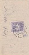 J2612 - Czechoslovakia (1956) Ceske Budejovice 2 (post Form) - Postage Due Stamps (0,95 Kcs / 1,00 Kcs!) - Postage Due