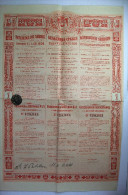 1909 Obligation 500 F Royaume De Serbie 4 1/2 % Or - S - V