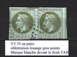 """Colonies YT 7 En Paire """" Napoléon Lauré 1c."""" 1871 Losange - Marque Blanche Devant Le Front"""