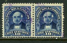 Costa-Rica 1910 Y&T 69 ° Paire - Costa Rica