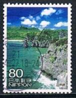 100 - Japan 2009 - Furusato Regional Prefectural Stamps - Scenery Of The Trip - Used - Gebruikt