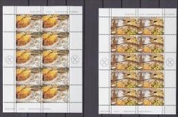 Europa Cept 2005 Bosnia/Herzegovina Sarajevo 2v  Sheetlets VARIETY Double Perforation  ** Mnh (22406) - 2005