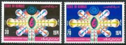 1974 Kuwait Anno Mondiale Della Popolazione Set MNH** B570 - Kuwait