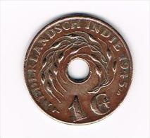 *** NETHERLANDS  EAST  INDIES 1 CENT 1945 S