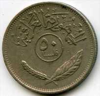 Iraq 50 Fils 1972 - 1392 KM 128 - Iraq