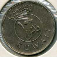 Koweït Kuwait 100 Fils 1980 - 1400 KM 14 - Koweït