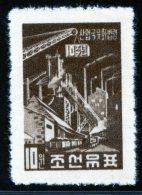Korea 1956, SC #105, Major Industries, Furnace & Steam Locomotive - Fabriken Und Industrien