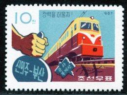 Korea 1967, SC #804, Electric Train, Locomotive - Trains