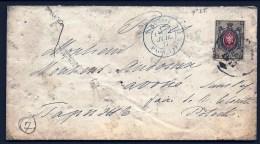 RARE LETTRE CLASSIQUE RUSSIE- EMPIRE- TIMBRAGE A 8 K PAR N° 25 DE 1877 POUR PARIS - 3 SCANS - 1857-1916 Imperium