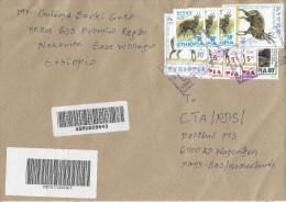 Ethiopia 2013 Nekemte Bushbuck Barcoded Registered Cover - Ethiopië