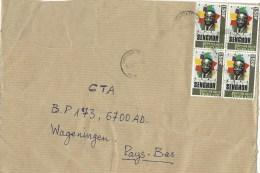 Togo 2014 Aneho Writer Senghor 150f Cover - Togo (1960-...)