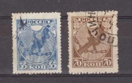 1918 - REPUBLIQUE SOVIETS / Glaive  Mi No 149/150 Et Yv No 137/138 - 1917-1923 Republic & Soviet Republic