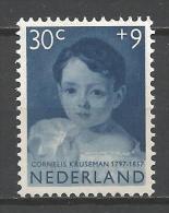 Netherlands 1957 Mi 711 MNH - Periode 1949-1980 (Juliana)