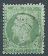 Lot N°29501   Variété/n°20, Oblit Cachet A Date De LYON-LES-TERREAUX (68), Filet NORD - 1862 Napoleon III