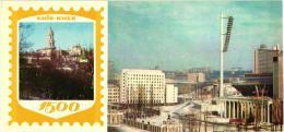 ,GRAND FORMAT,KNIB-KNEB 1500,COULEUR Ref 43900 - Ucraina