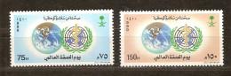 Saoedi Arabie Saoudite 1990 Yvertn° 817-18 *** MNH  Cote 3,75 Euro - Arabie Saoudite