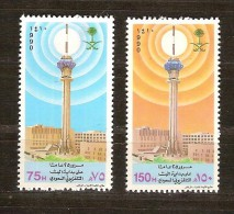 Saoedi Arabie Saoudite 1990 Yvertn° 830-31 *** MNH  Cote 3,75 Euro - Arabie Saoudite