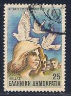 Greece, Scott # 1537 Used Children, Doves, 1985 - Greece