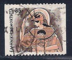 Greece, Scott # 1550a Used Greek God, Athena, 1986 - Greece