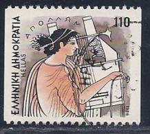 Greece, Scott # 1553a Used Greek God, Apollo, 1986 - Greece