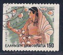 Greece, Scott # 1554a Used Greek God, Demeter, 1986 - Greece