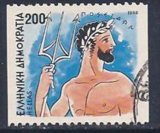 Greece, Scott # 1555a Used Greek God, Posiedon, 1986 - Greece