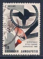 Greece, Scott # 1565 Used Traffic Safety, 1986 - Greece