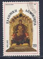 Greece, Scott # 1578 Used Religious Art, 1986 - Greece