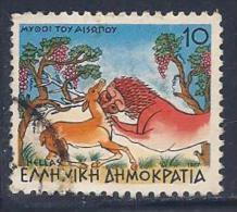Greece, Scott # 1583 Used Aesop's Fables, 1987 - Greece