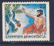 Greece, Scott # 1584a Used Aesop's Fables, 1987 - Greece