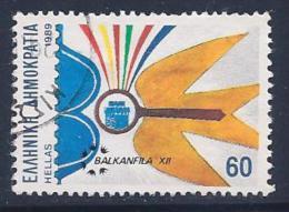 Greece, Scott #1664 Used Balkanphila, 1989 - Greece