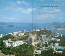 Biglietto Trasporto KCRC - Commemorativo 30th Anniversary Of The Chinese Univerity Of Hong Kong 1993 - Wochen- U. Monatsausweise