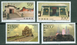 China 1997 Macao Landmarks MNH** - Lot 3600 - 1949 - ... People's Republic