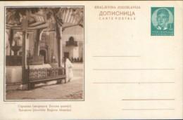 Yugoslavia - Postal Stationery Postcard Unused  - Sarajevo (courtyard Bey Mosque) - Postal Stationery