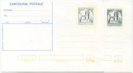 CARTOLINA POSTALE L. 200 VARIETÀ STAMPA POVERA O EVANESCENTE (VEDI CONFRONTO) NUOVA SPLENDIDA (6598) - 6. 1946-.. Repubblica
