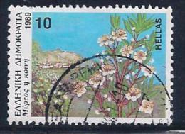 Greece, Scott # 1668 Used Wildflowers, 1989 - Greece