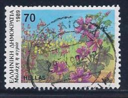 Greece, Scott # 1672 Used Wildflowers, 1989 - Greece