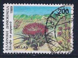 Greece, Scott # 1673 Used Wildflowers, 1989, Round Corner - Greece