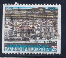 Greece, Scott # 1691a Used Volos, 1990 - Greece
