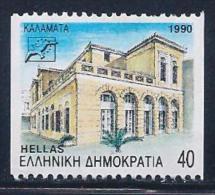 Greece, Scott # 1692a Used Kalamata, 1990 - Greece