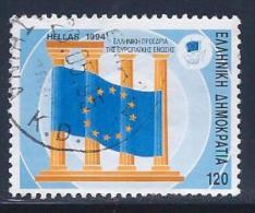 Greece, Scott # 1791 Used Columns, Flag, 1994 - Greece