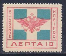 Greece,  Occupation North Epirus, Scott # 17 Mint Hinged Flag, 1914 - Nordepirus