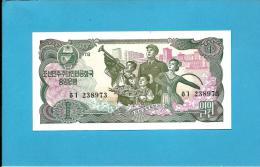 KOREA, NORTH - 1 WON - 1978 - P 18.e - UNC. - BLACK Serial # - Large Numeral 1 In BLUE Guilloche - 2 Scans - Korea, North