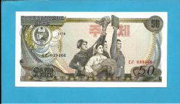 KOREA, NORTH - 50 WON - 1978 - P 21.a - UNC. - BLACK And RED Serial # - NO Seal - For General Circulation - 2 Scans - Korea, North