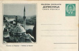 Yugoslavia - Postal Stationery Postcard Unused  -  Pocitelj On The Neretva, The Mosque - Postal Stationery