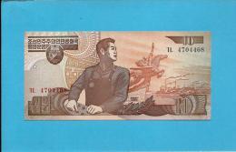 KOREA, NORTH - 10 WON - 1998 - P 41 - UNC. - 2 Scans - Corée Du Nord