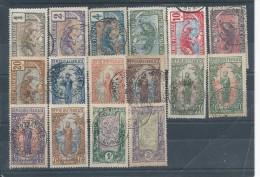 CONGO  N° 48:64 Oblitéré T .B Manque Le 64 - Französisch-Kongo (1891-1960)