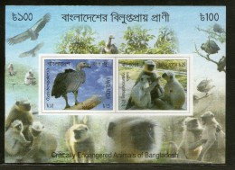Bangladesh 2012 Monkey Lungoor Vulture Birds Animals Imperf M/s MNH # 5740 - Singes